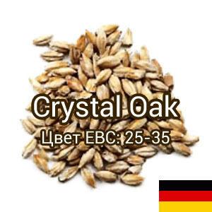 Солод Карамельный Crystal Oak Германия